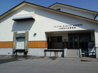 CA3C0112