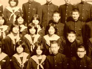 Yufuinchugaku