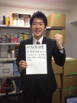 Azusawa1