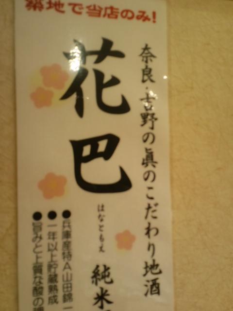 Ca3c01060001